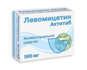 антибиотик для кормящих мам