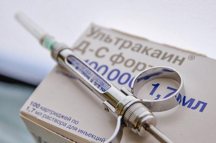 медикамент для проведения местной анестезии