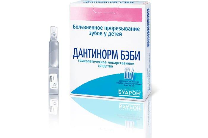 лекарство для снятия боли при прорезывании зубов