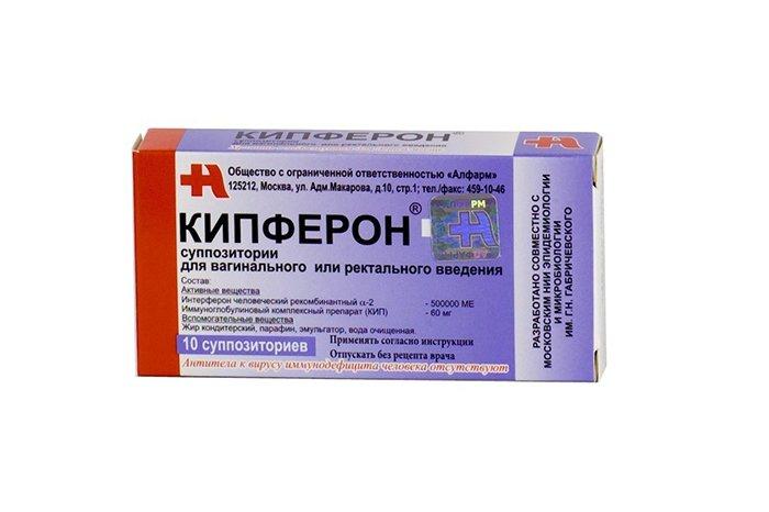 аналог полиоксидония