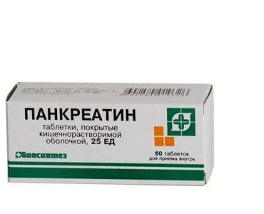 лекарство при панкреатите