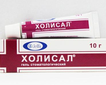 стоматологический гель для детей
