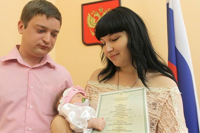 получение документа о рождении ребенка