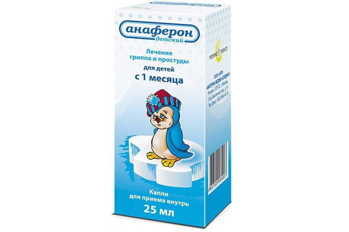 лекарство для лечения простуды и гриппа у детей