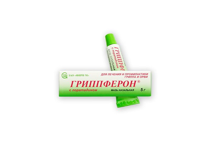 лекарство для профилактики гриппа