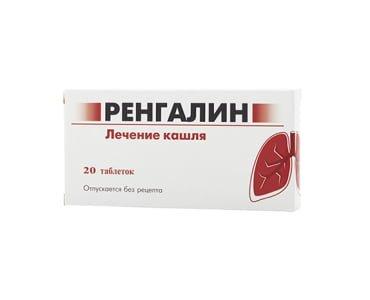 таблетки для лечения кашля