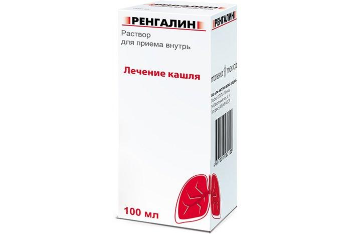 лекарство для лечения кашля у детей