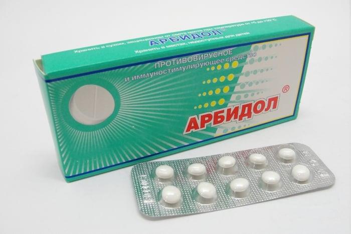 таблетки для профилактики гриппа