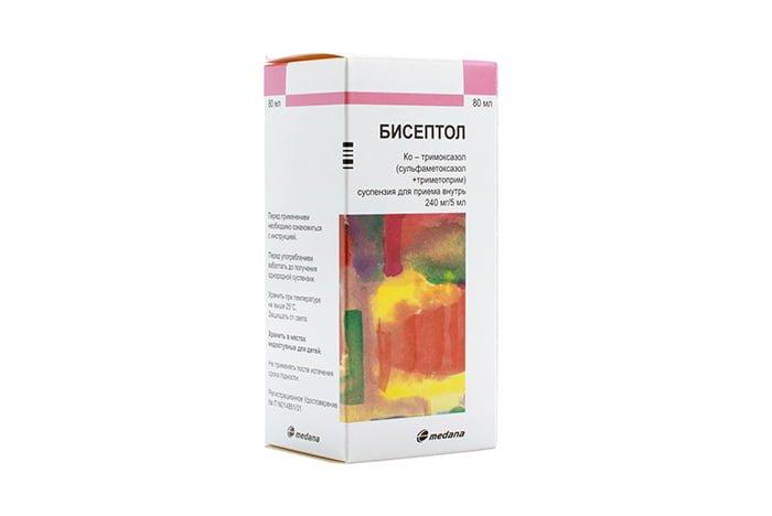 суспензия для лечения бактериальных инфекций