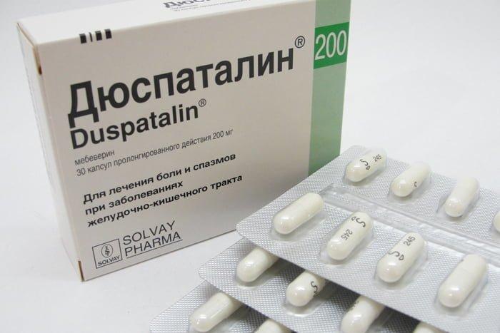 препарат от кишечных спазмов