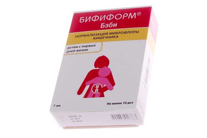 бифиформ беби новорожденному