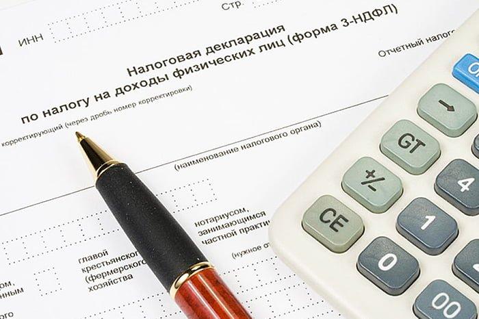 подача декларации в налоговую