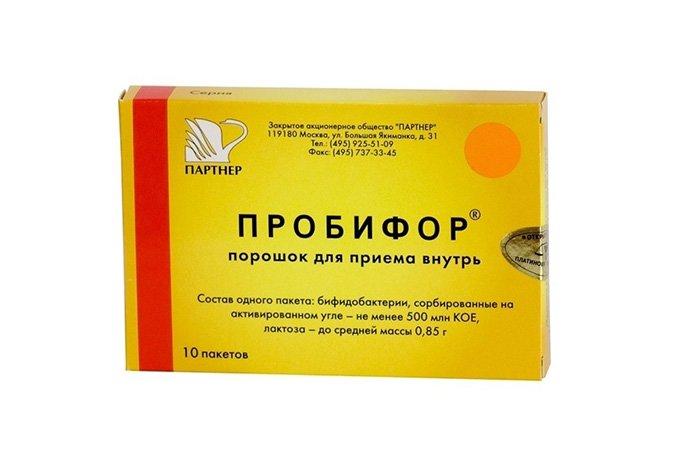пробиотик для детей