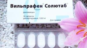 препарат для лечения коклюша у детей
