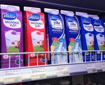 молоко валио без лактозы