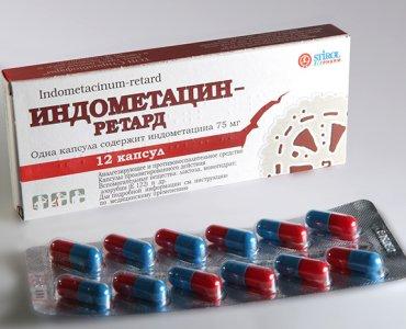 таблетки при болях в суставах