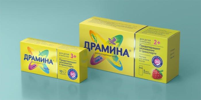 Таблетки от укачивания для детей