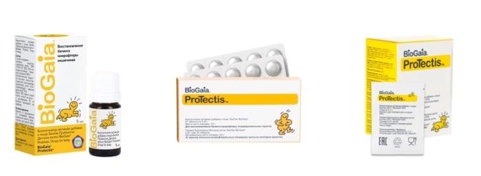 Пробиотик Биогая