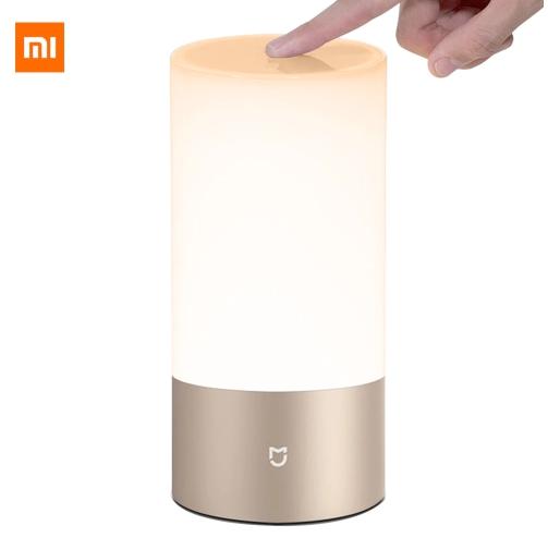 Настольная лампа-ночник
